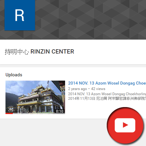Rinzin Center - YouTube